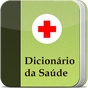Disorder & Diseases Dictionary 1.9