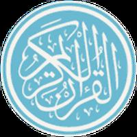 Al-Quran 30 Juz free copies Android - Free Download Al