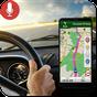 음성 GPS 네비게이션 및지도 트래커 1.0