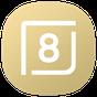 S8 Navigation bar (No Root)| Note 8 navigation bar 1.2.5