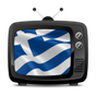 Greek TV 1.0