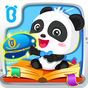 Baby Panda Occupations 8.12.00.00