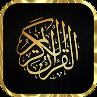 Icône apk Ecouter le Coran Sans Internet