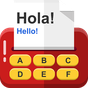 English to Spanish Translation 1.2.8