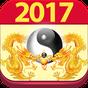 Lịch Vạn Niên 2017 - Lịch Việt - Tử vi 2017 5.0.5