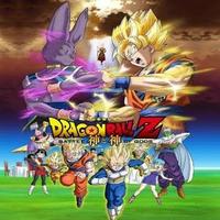 Dragon Ball z B Deuses o filme