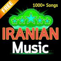 Music irani: radio iran online, music free for android apk download.