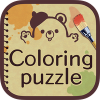 Androidの 大人の塗り絵パズル 無料 人気 お絵かき Coloring アプリ