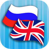 Иконка Русско Английский Переводчик