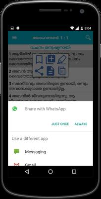 POC Bible (Malayalam) Android - Free Download POC Bible