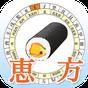 恵方マピオン 1.0.12