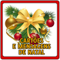 Tarjetas de Navidad 4.0