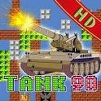 Biểu tượng Tank 90