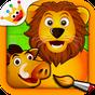 Savana - Colorir para Crianças 1.7.3