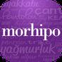 Morhipo 4.4.1