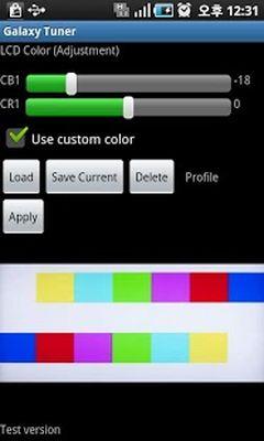 Galaxy Tuner screenshot apk 1