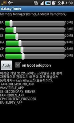 Galaxy Tuner screenshot apk 2