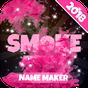 Smoke Effect Name Art Maker 1.0 APK