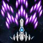 Squadron - Shooter Maniak