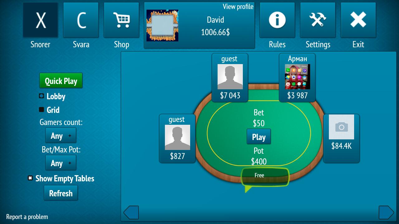 скачать карточную игру сека