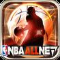 NBA All Net 7.1
