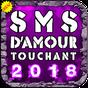 SMS d'Amour Touchant 2018 2.0
