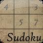 Sudoku 2.7.3 APK
