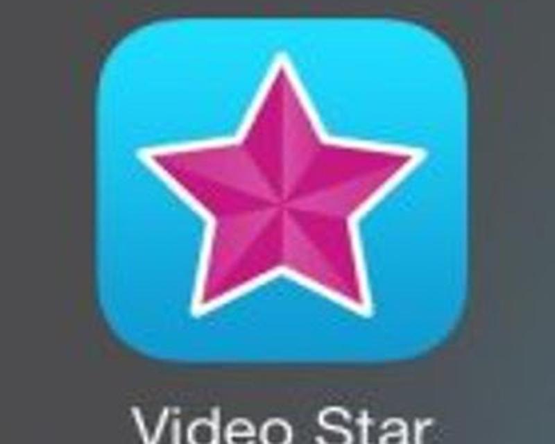 Video star apk download uptodown | Video Star  2019-06-22
