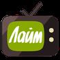 Лайм HD TV 2.2.5