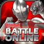 Ultraman Battle Online 1.2.9
