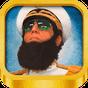 The Dictator: Wadiyan Games 2.1 APK