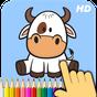 Animais Colorir 1.1.1