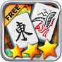 Imperial Mahjong 1.0.9d