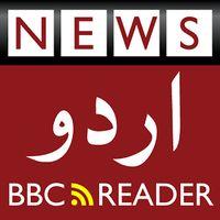 News: BBC Urdu apk icon