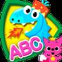 ABC Phonics 26