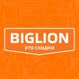 Biglion – это скидки до 90% 16.1.230