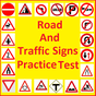 Road And Traffic Signs Test 1.4