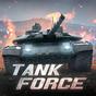 Tank Force: เกมรถถัง