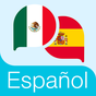 Learn Spanish - Español 1.3.8