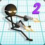 Gun Fu: Stickman 2 1.19.0