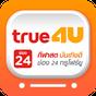 True4U 2.6