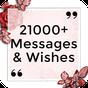 Mensagens Desejos SMS Coleção 5.2