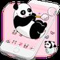 ธีมหมีแพนด้าน่ารัก Cute Panda Theme 1.1.2