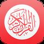 القرآن صوت وصورة - القرآن كامل 2.0.6.9 APK