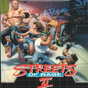 Streets of Rage II 1.9 APK