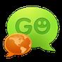 GO SMS Pro Italian language pa 1.9 APK