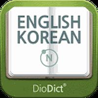 디오딕 4 영한 한영 사전 아이콘