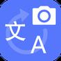Translator Foto & Text Scanner  APK
