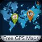 무료 GPS지도 - 내비게이션 1.16