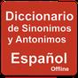 Sinónimos y Antónimos Offline 1.0.0